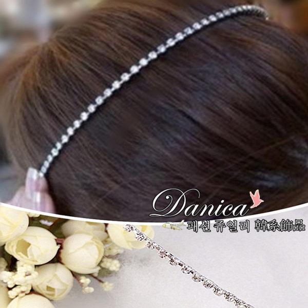 髮箍 現貨 韓國 熱賣 甜美 氣質 簡約 夢幻 單排 水鑽 細髮箍 S7775 批發價 Danica 韓系飾品 韓國連線