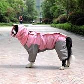 大狗狗雨衣服金毛柴犬薩摩耶邊牧拉布拉多中型犬四腳全包寵物防水 范思蓮恩