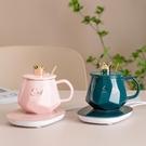 恒溫杯子陶瓷咖啡杯創意個性潮流馬克杯家用辦公室情侶水杯帶蓋勺 【夏日新品】