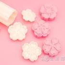 櫻花月餅模具30克50g 立體模家用流心冰皮烘焙花瓣模型印具不粘 小時光生活館