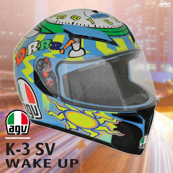 [中壢安信]義大利 AGV K-3 SV K3 SV K3SV 彩繪 WAKE UP 全罩 安全帽 涼感頭套