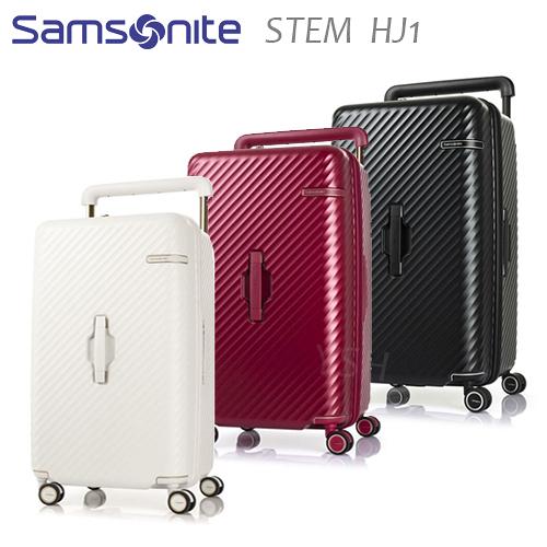 Samsonite新秀麗【STEM HJ1】26吋行李箱2:8箱體比例抗震飛機輪防盜拉鍊分類隔板附保護套 (詢問優惠)