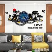 掛鐘 鐘表客廳家用裝飾歐式豪華現代簡約迎客松山水畫墻上高檔藝術掛鐘 快速出貨
