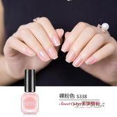 指甲油裸色 無毒持久不可剝防水不掉色秋冬色透明粉色