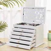 歐式實木質首飾盒化妝盒首飾收納盒飾品盒公主手飾收納盒igo 酷斯特數位3c