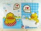 【震撼精品百貨】B.Duck_黃色小鴨~文件夾/袋-洗澡圖案-2入