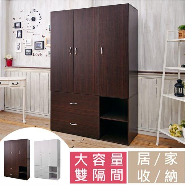 衣物收納 分離式三門+二抽收納衣櫃-MIT台灣製 衣櫥 置物櫃 大型衣櫃 櫃子 斗櫃 櫥櫃 BO048