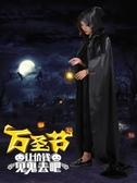 萬圣節服裝成人兒童黑色斗篷披風男巫師袍死神吸血鬼cosplay服飾 酷男精品館