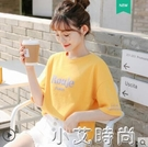 奶黃色純棉短袖t恤女2021年韓版寬鬆五分袖上衣春夏季新款印花潮 小艾新品