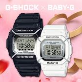 G-SHOCK x Baby-G LOV-16B-1 天使惡魔情人對錶 限量 手錶 LOV-16B-1DR 現貨