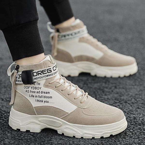 快速出貨 馬丁靴秋季男鞋英倫靴子韓版百搭高幫男靴冬季男士工裝靴潮鞋軍靴