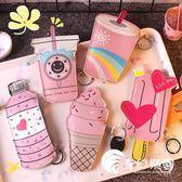 零錢包-韓國創意趣味飲料皮革零錢包可愛零錢袋錢包硬幣包鑰匙扣掛件-奇幻樂園