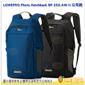 羅普 L163 L164 Lowepro Photo Hatchback BP 250 AW II 豪客攝影家後背相機包 公司貨