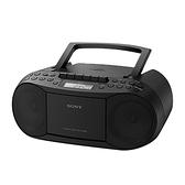 出清特價【SONY索尼】CD/廣播/卡帶3合1手提音響 CFD-S70