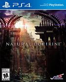 PS4 自然教義(美版代購)