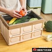 車內尾箱整理盒用品汽車后備箱儲物箱車載收納箱【探索者戶外生活館】