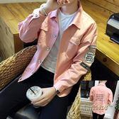 春夏季港仔BF原宿風粉色牛仔褂修身夾克男款社會精神小伙潮男外套「時尚彩虹屋」