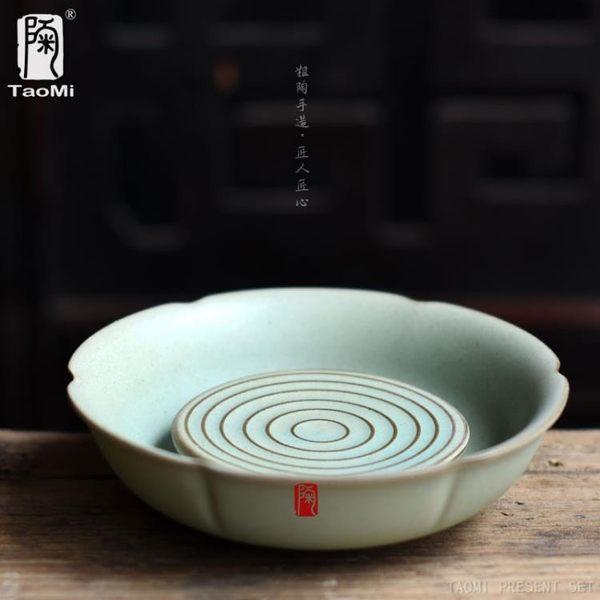[超豐國際]粗陶壺承干泡臺 圓形茶盤茶具茶洗蓄水陶瓷壺托家用1入