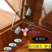 氣壓杆 液壓桿支撐桿子榻榻米櫥櫃上下翻門床用承重梳妝台阻尼緩沖氣壓桿