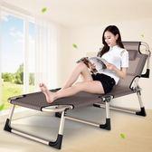 折疊床單人辦公室午休床免安裝睡躺椅簡易便捷醫院陪護午睡床RM