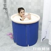 現貨24h出貨 可折疊洗澡桶浴桶家用成人充氣浴缸沐浴盆大人泡澡桶 自由角落