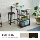 從細節成就不凡,桌板使用環保材料,配合仿真木紋質感與鐵架,兩種反差質感的完美搭配與詮釋