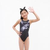 MARIUM小女競賽型泳裝 - 鑽石豹 MAR-19004WJ