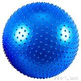 球感統兒童訓練按摩球加厚防爆早教觸覺球孕婦寶寶健身瑜伽球    潔思米
