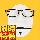 眼鏡架-超輕全框時尚潮流男女鏡框7色64ah38[巴黎精品]