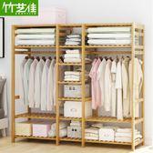 簡易衣架落地衣帽架臥室掛衣架家用實木落地式衣服的架子簡約現代