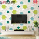 背景牆壁紙3D創意客廳影視牆紙PLL938【男人與流行】