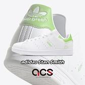 adidas 休閒鞋 Stan Smith 白 綠 青蛙 Kermit the Frog 男鞋 女鞋 【ACS】 FX5550