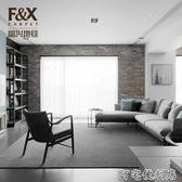 客廳地毯茶幾毯臥室定制滿鋪純色房間加厚床邊北歐現代簡約輕奢13   新年禮物 YYP