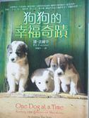 【書寶二手書T9/寵物_JDS】狗狗的幸福奇蹟_李儀芳, 潘.法爾辛