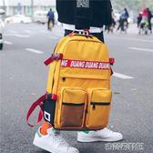 後背包男15.6寸大容量電腦背包潮韓版學院風高中學生書包女 古梵希DF