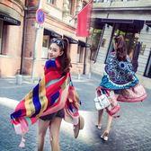 春秋新款絲巾女夏季海邊防曬披肩圍巾兩用沙灘巾超大百搭海灘紗巾