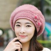 帽子女韓版潮針織毛線帽 女士貝雷帽 兔毛帽 可愛時尚貝雷帽 蘇迪蔓