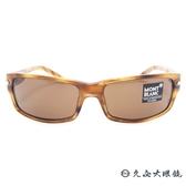 MONTBLANC 萬寶龍眼鏡 MB94S 219 (棕) 偏光太陽眼鏡 久必大眼鏡