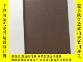 二手書博民逛書店中國大百科全書罕見戲曲 曲藝 (乙種本) c9-4-6Y2253