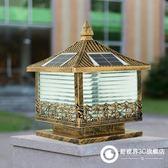 太陽能柱頭燈別墅圍墻大門燈戶外防水庭院門柱家用柱子墻頭燈