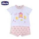 chicco-粉彩-小雞蘿蔔短袖套裝