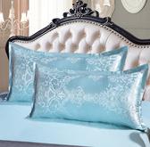 一對裝 貢緞提花枕套成人枕頭套48*74cm單人冰絲【奇趣小屋】