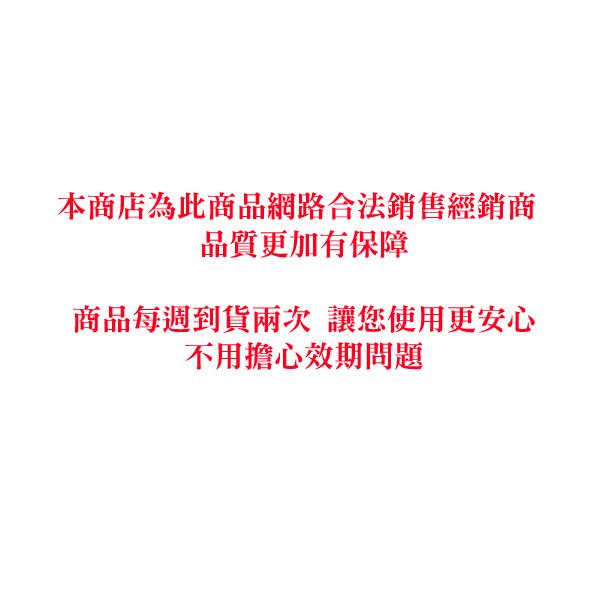 【加量升級版】素手浣花 活性乳酸菌梅 260g/包  【YES 美妝】AAA