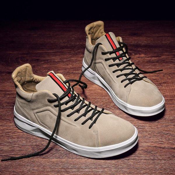內增高鞋   6cm8cm10cm韓版潮流增高鞋男透氣休閒板鞋