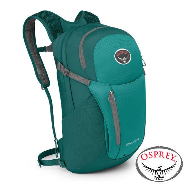 【美國 OSPREY】Daylite Plus 20休閒背包20L 翡翠綠  100004 登山|露營|休閒|旅遊|戶外