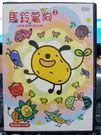 挖寶二手片-B02-002-正版DVD-動畫【馬鈴薯狗 02】-套裝 國台語發音