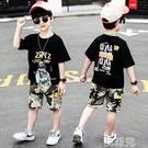 男童套裝 男童夏裝套裝新款兒童中大童裝帥氣夏季短袖男孩時髦兩件套潮 韓菲兒