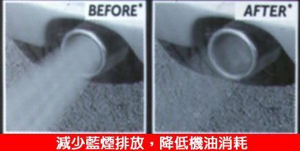 Carlube 凱路 STOP Smoke 引擎補缸劑(止煙劑)