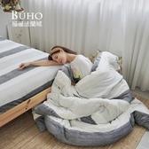 BUHO 極柔暖法蘭絨舖棉暖暖被(150x200cm)台灣製-簡日隱居