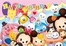 【P2拼圖】Disney Tsum Tsum 生日快樂 拼圖520片HPD0520-083